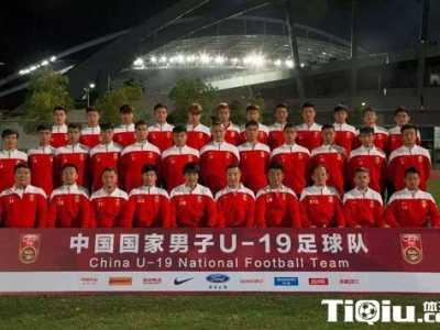 国青队名单征战2016年U19亚青赛23人名单 95国青名单