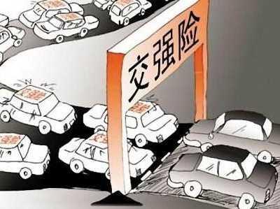 一般情况下车都上什幺保险是比较合适的 一般汽车保险