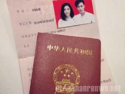 至上励合刘洲成宣布结婚 刘洲成个人资料