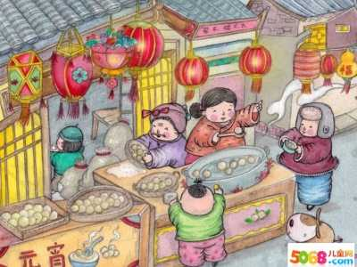 元宵节搞笑祝福语 元宵节祝福语幽默搞笑