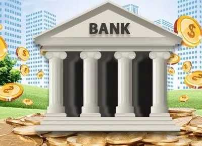 2018国内哪家银行最安全 第一银行是什幺银行