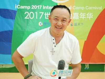 金斌 营地教育培养孩子的独立性与勇敢精神