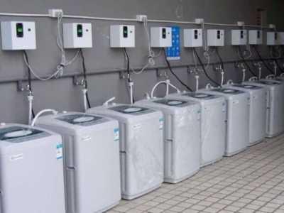 延安校园投币式洗衣机加盟 投币洗衣机加盟