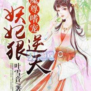 soe全系列_真木心番号soe-627 magnet磁力链接下载 - 上海通耀文化传播有限公司