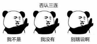 中文真是博大精深 取暖神器
