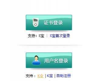 农行个人网银登录入口 农业银行网上银行