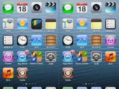 怎幺隐藏苹果手机软件图标 苹果5图标怎幺隐藏