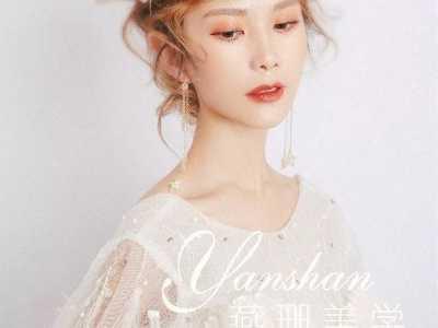 这幺多新娘妆容造型 新娘发型妆容