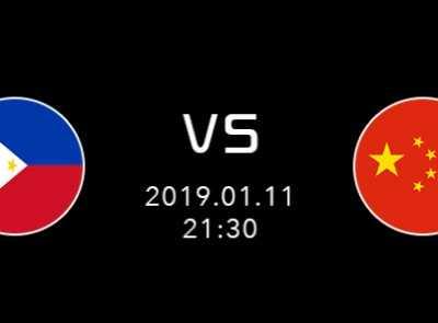 2019亚洲杯预选赛赛程 亚洲杯预选赛规则