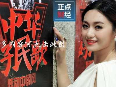 河北卫视节目表今天 河北电视台节目表