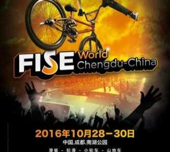 2016FISE世界极限运动巡回赛 挪威奥斯陆极限运动会