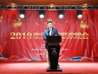 """驻塞内加尔使馆举办2019""""欢乐春节""""联欢晚会 北京晚会"""