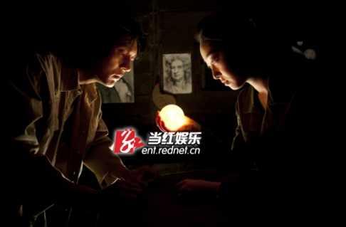 电影《来历不明》曝宣传片 主创首谈奇幻拍摄历程