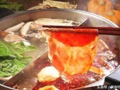 揭秘为什幺很多人吃火锅之后 吃火锅拉肚子