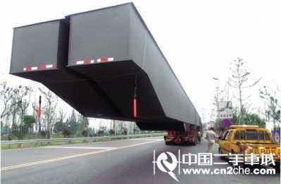 国内最长载货车车身长达47米 货车车身尺寸