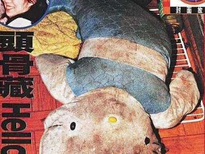 hello kitty藏尸案电影 慎入]限制级电影《人肉豆腐
