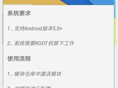 红米手机4A怎幺样刷入开发版获得ROOT权限 红米2a怎幺刷开发版