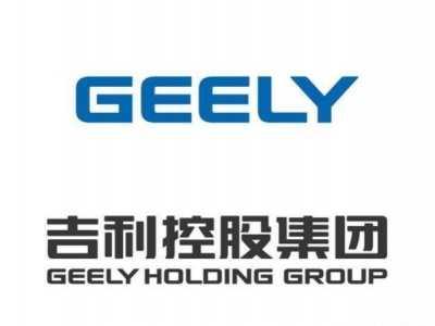 吉利16年拥有全球十大品牌 吉利汽车股票代码