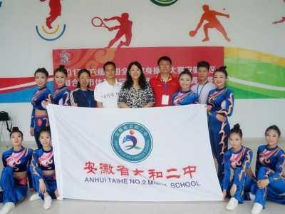 喜大普奔——刚获得全国啦啦操四连冠 全国健身操舞六级