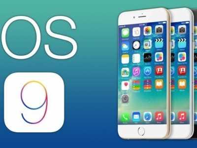 ios9没有瘦身 ios9系统占用空间多大 ipad