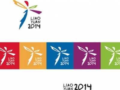 吉林省第十七届运动会会徽吉祥物征集揭晓 第十七届吉林省运动会
