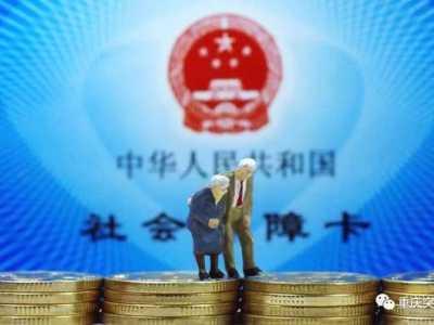 2019年重庆个人医保缴费标准来了 重庆医保