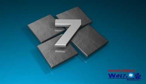 Win7系统出现system32文件丢失的解决方法 system32文件夹修复