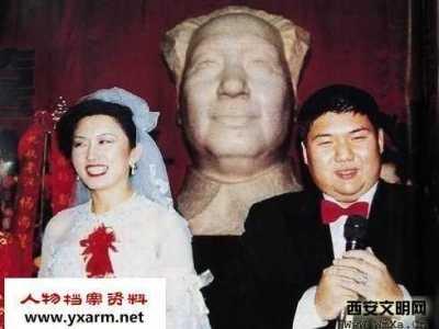 郝明莉2003年死于秦城监狱是真的吗 毛新宇与郝明莉