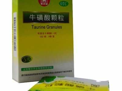 牛磺酸颗粒有副作用吗 牛磺酸颗粒的作用
