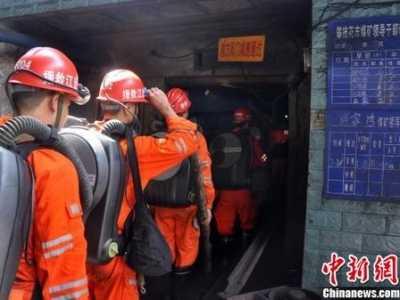 四川攀枝花矿难已致37人遇难107人生还 四川攀枝花煤矿事故