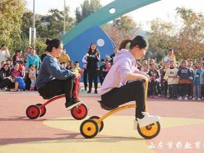 让生活更美好——常春藤幼儿园教职工趣味运动会活动 幼儿园运动会趣味项目