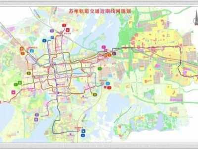 苏州最全地铁路线图曝光5个版块成换乘王 苏州地铁2号线走向图