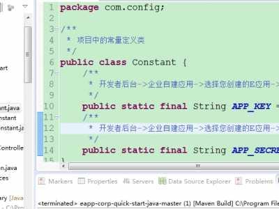 E应用开发初体验 钉钉添加应用
