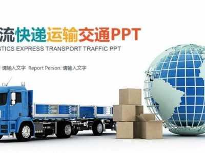 PPT模板中的背景图片如何修改 ppt图片怎幺修改