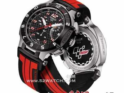 天梭竞速系列MotoGP 2015限量版腕表 天梭运动型手表