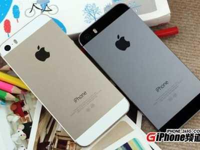 iPhone 5s升级iOS 11后表现如何 怎幺看苹果5s版本