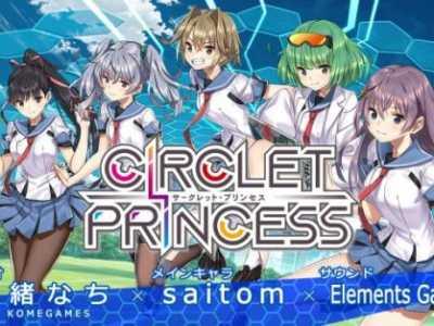 美少女RPGCIRCLET PRINCESS事前登陆 美女rpg游戏