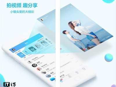 腾讯手机QQ iOS版v7.8.2正式版更新 ios8.2更新内容