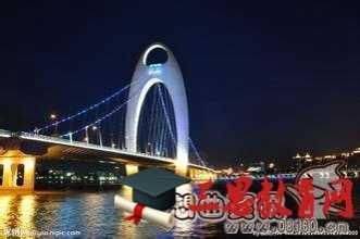 中国亿万富豪最多的五大城市 中国哪个城市最富