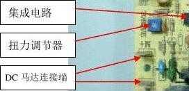 跑步机故障代码 舒华跑步机常见故障及解决方法