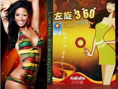 湖南名主持何炅推荐克芭娜360左旋咖啡 360左旋咖啡何炅
