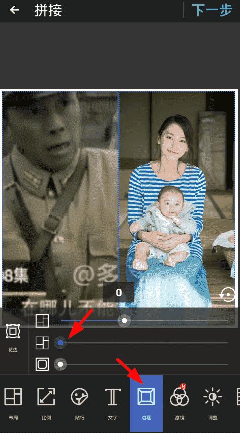 相片组合app无缝拼图教程 拼立得教程