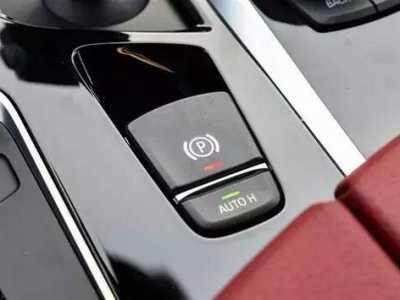 #例如电子手刹、安全气囊开关 揽胜运动电子限速按钮