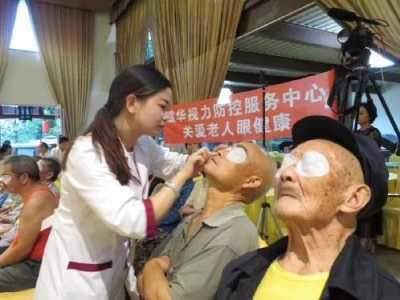 医用护眼贴是真是假 针灸贴曝光是真是假