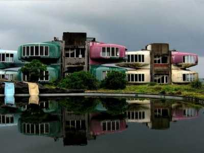 中国台湾 三芝飞碟屋