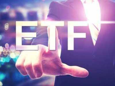 """浅谈50ETF交易规则和""""套利"""" etf套利交易"""