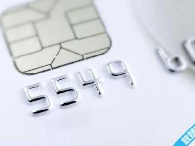 银行卡补办后原来的卡号还能用吗 银行卡卡号能选吗