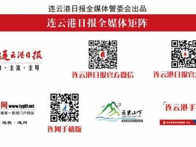 交通银行推出企业手机银行app 交通银行网上对账