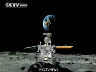 发回夜幕降临地球新照片 嫦娥三号最新消息