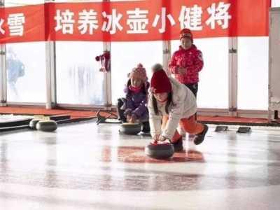 冰壶运动介绍 冰壶运动场地